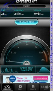seacarehotel free wifi 3